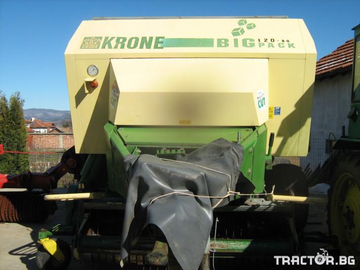 Трактори John Deere 7920 6 - Трактор БГ